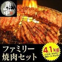 亀山社中焼肉セット通販おすすめ