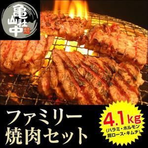 bbq肉通販激安