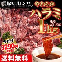 ひな祭りは焼肉パーティー